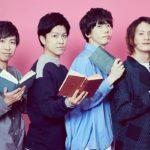 【sumika】メンバーあだ名・出身・大学・血液型は?脱退説って?ライブ雰囲気・服装・マナーまで調査!